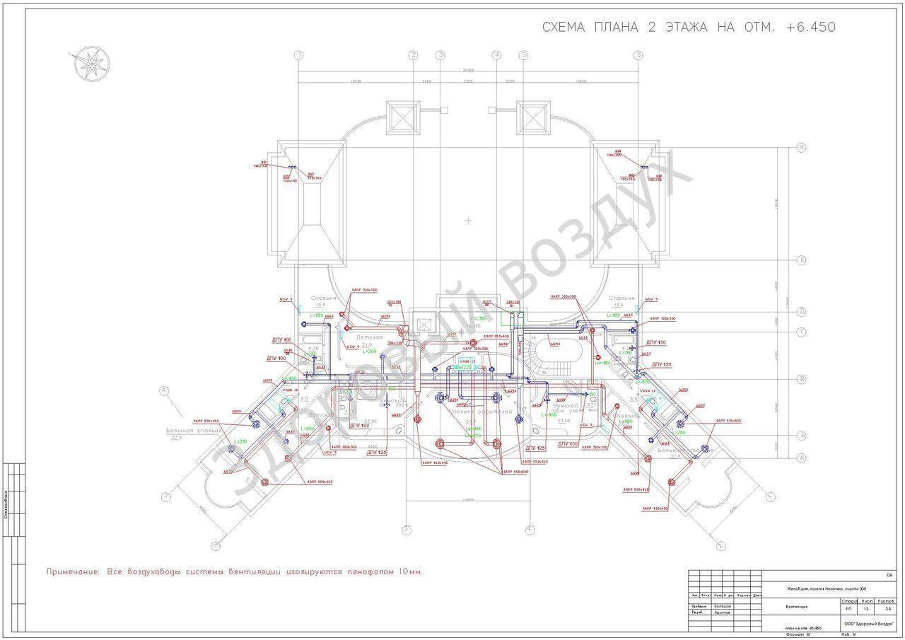 Схема вентиляционной шахты дома